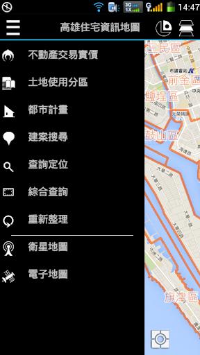 下載高雄住宅資訊地圖讓您成就App商業價值新思維!
