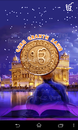 Guru Granth Sahib 3d
