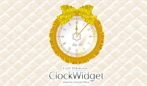 フリルリボンの時計ウィジェット☆レモンイエロー