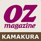 オズマガジン 鎌倉 icon