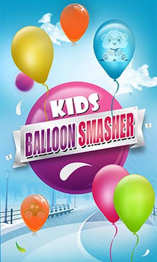 兒童氣球加速器