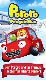 Pororo Penguin Run Screenshot 11