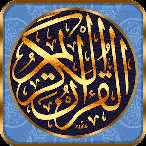 Quran Transliteration 2.0