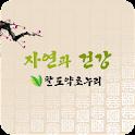 자연과건강, 전국 제휴매장 찾기 icon
