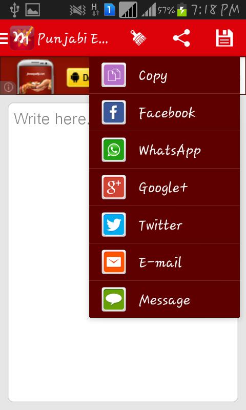 Punjabi Pride Punjabi Editor - screenshot