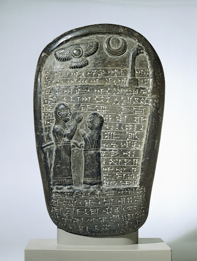 Commemorative stone stela