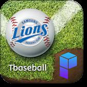[프로야구] 삼성 라이온즈 T baseball 테마