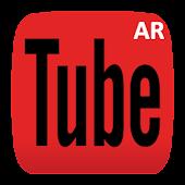 Arabic Tube