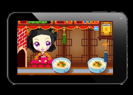 壽司製作比賽烹飪壽司