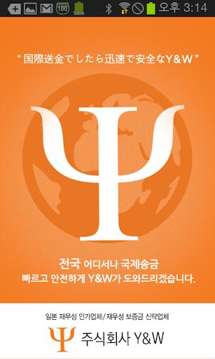 中國漢字五行屬性查詢(按筆畫),寶寶起名,起名攻略 680.com