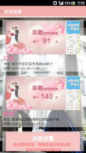 SIAN & FEN WEDDING- screenshot thumbnail