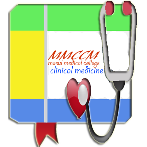 Clinical Skills LOGO-APP點子