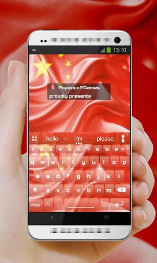 中国 AiType Theme|玩個人化App免費|玩APPs