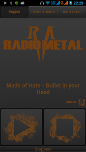 Radio Metal screenshot 0
