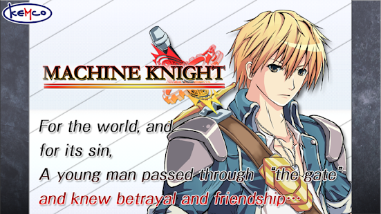 RPG Machine Knight- screenshot thumbnail