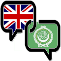 Offline Arabic Dictionary icon