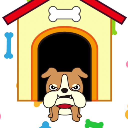 番犬 LOGO-APP點子