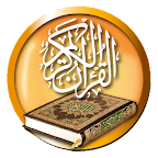Al Quran Amharic Plus Audio