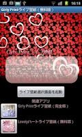 Screenshot of Girly Print LiveWallpaper_Free