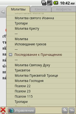 Library CS (ver.1)- screenshot