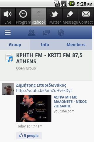 Kriti FM 87.5- screenshot