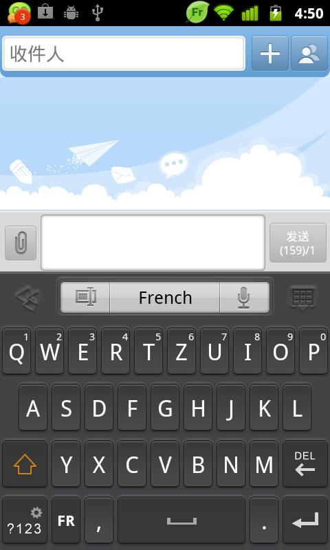 French for GO Keyboard - screenshot