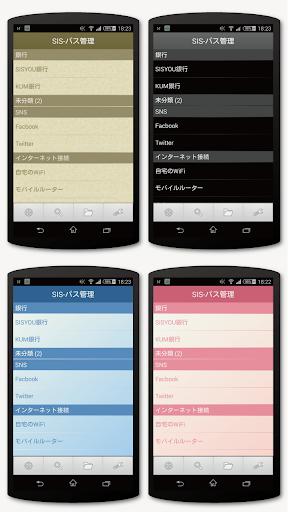 玩工具App 日本的密码管理工具 SIS-密码管理免費 APP試玩