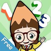 Math Study Step I (Free)