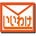 休みの言い訳(会社用) logo