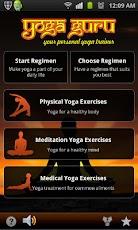 Yoga Guru