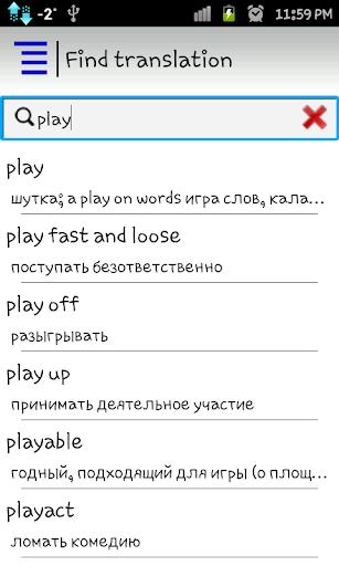 Fine Dictionary Off-line