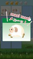 Screenshot of Animals Memory Game