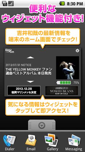 吉井和哉|玩娛樂App免費|玩APPs
