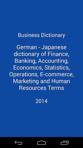 Business Dictionary Lite De Jp