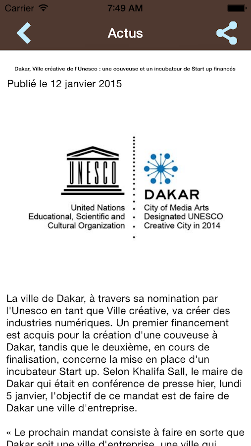 Ville de Dakar- screenshot