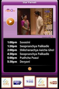 nexGTv+ for MTNL Mumbai users - screenshot thumbnail