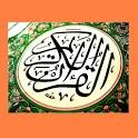 ﺗﺠﻮﻳﺪ ﺭﻭﺍﻳﺔ ﻗﺎﻟﻮﻥ Holy Quran 2 icon