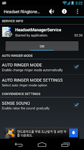Headset Ringtone Manager Lite - screenshot thumbnail