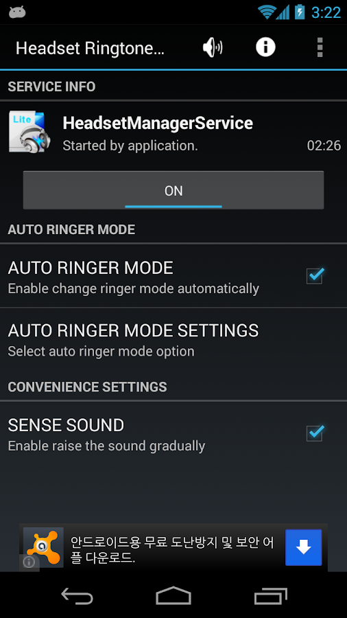 Headset Ringtone Manager Lite - screenshot