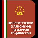Конститутсияи ЧТ icon