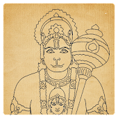 Hanuman Chalisa (with Audio)