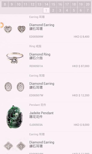 Royal Jewelry Watches 帝皇鐘錶珠寶