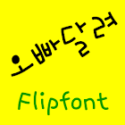 NeoRunbrother Korean Flipfont icon