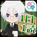 ニキビ予防30のレッスン~お肌ケアで大人ニキビ退治! icon