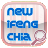 New iFeng Chia