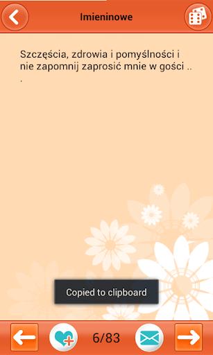 玩免費生活APP|下載Życzenia app不用錢|硬是要APP