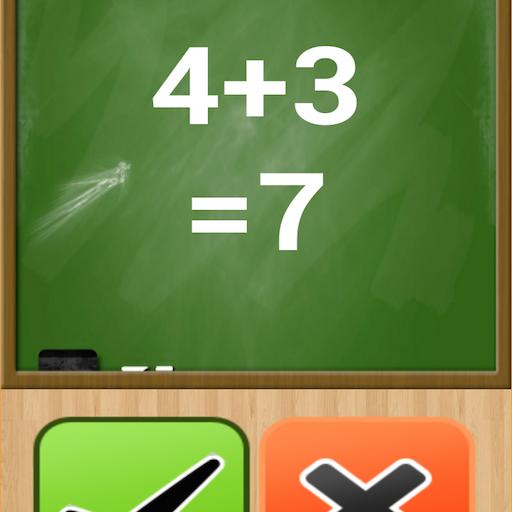 เกมบวกเลข คิดเลขเร็ว 教育 App LOGO-硬是要APP
