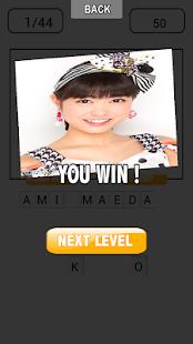 玩休閒App|AKB48 GUESS MEMBERS免費|APP試玩