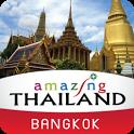 태국관광청 : 방콕 icon