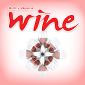 Monthly Wine Magazine